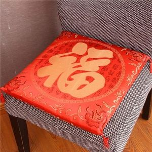Other - 🆕✨ 2pc Chinese Wedding Cushions Pillows ✨